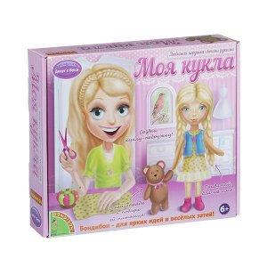 Набор для творчества  BONDIBON. МОЯ КУКЛА! Любимая игрушка своими руками ( блондинка) Арт.0021