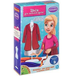 Набор для творчества  BONDIBON.  Шьем для любимой куклы ( арт. 020)