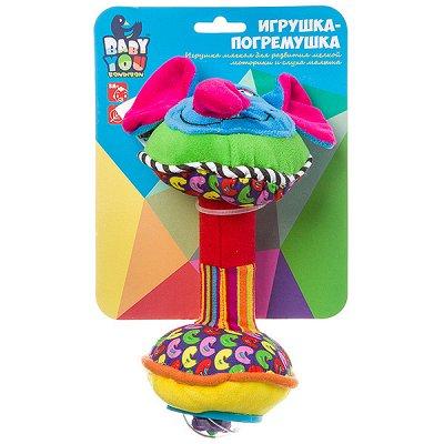 Новый Год от Бондибон. Творчество, игры, эксперименты — Мягкие игрушки с сенсорными элементами для малышей — Погремушки