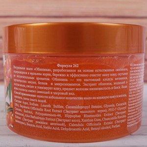 """Натуральное мыло для ухода за телом и волосами """"Облепиха"""", 450 г"""