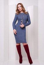 Вязаное платье 135 светлый джинс