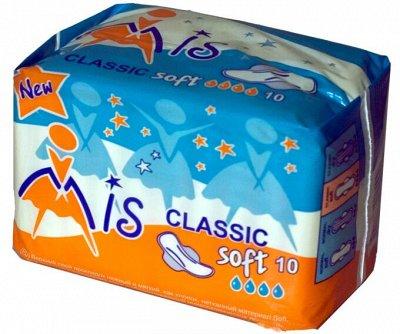 Mis - Женская гигиена — +Туалетная бумага, предметы женской гигиены. — Женская гигиена