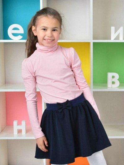 Наш Любимый Трикотаж-49 Лучшие ТМ Crockid Cherubino Свитанак — Школа — Одежда