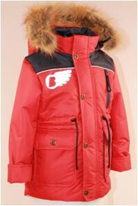 Куртка зимняя подростковая Ариес