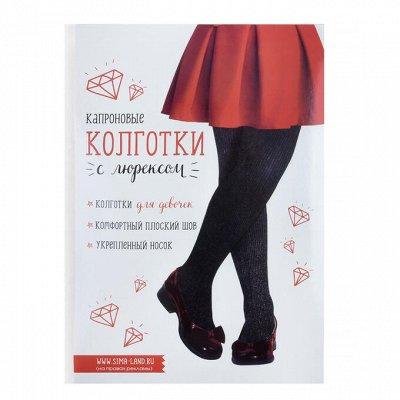 (20127)MINAKU - 5 - ликвидация одежды — Носки, колготки детям — Колготки