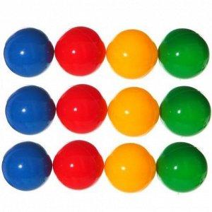 Шарики цветные 40шт. 1404