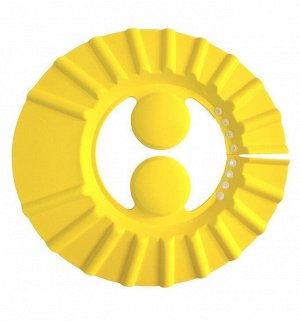 Детский козырек для душа. Артикул BS-SH02-Y  желтый