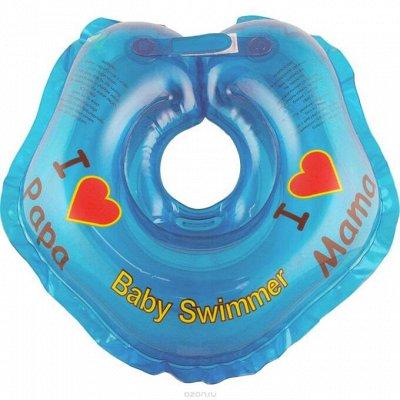 ЗелКрок-618.  Велосипеды, игрушки, куклы, пупсы  — Товары для купания — Все для купания