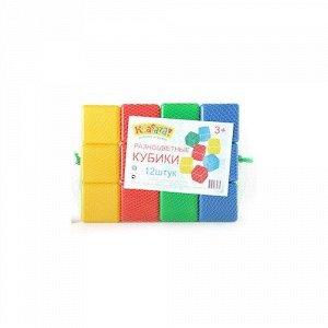 Набор Кубиков 12 шт. 1401