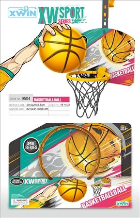 Игрушечный набор Баскетбол OBL741739 9504 (1/48)