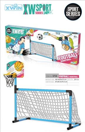 Ворота сборные для игры в футбол дома