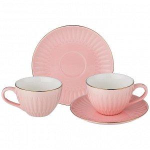 """Чайный набор на 2 персоны, 4 пр. """"пинк"""" 250 мл. диаметр=15 см."""