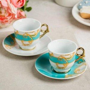 Чайная пара «Для счастья нужен только кофе»: кружка 80 мл, блюдце ? 11 см