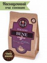 Кофе. «Итальяно Бене» эспрессо-смесь, 500г