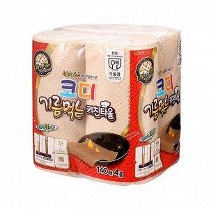 """КОМПАКТНЫЕ кухонные салфетки """"Codi  Absorbing-oil Kitchen Towel"""" (жиропоглощающие, двухслойные, тиснёные)"""