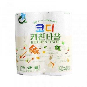 """КОМПАКТНЫЕ кухонные салфетки """"Codi  Kitchen Towel"""" (двухслойные, тиснёные)"""