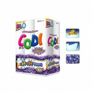"""Особомягкая туалетная бумага """"Codi  Lavender"""" с ароматом лаванды (трехслойная, тиснёная)"""