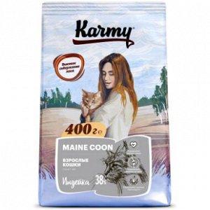 Karmy  Мэйн Кун 0,4кг
