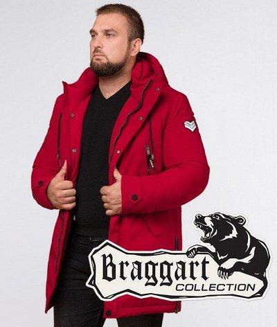 Braggart. Любимая марка ❤️ Цены еще ниже! —  СКИДКИ НА ВСЕ! ПАРКИ BRAGGART ARCTIC ЗИМА 2019/2020! — Куртки