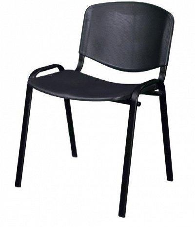 Офисные стулья и кресла - 72,2 Отсрочка платежа!   — Стулья офисные — Стулья