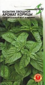 Базилик Раннеспелый урожайный сорт. Куст компактный, полу-раскидистый. Листья среднего размера, оливково-зеленые, с пурпурными жилками, ароматные, имеют яркий вкус корицы. Высота 50-60 см.