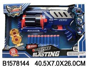 Бластер 3903A-JL с безопасными пулями, в кор.