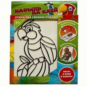 Набор ДТ Насыпь - На клей Попугай