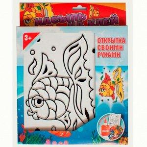 Набор ДТ Насыпь - На клей Рыбка