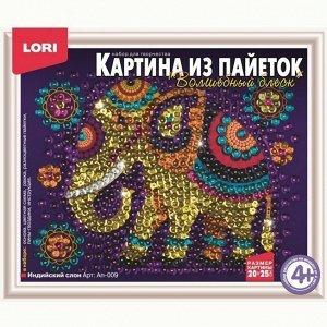 Набор ДТ Картина из пайеток Индийский слон Ап-009 Lori