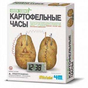 Набор для опытов 00-03275 Картофельные часы