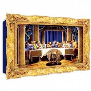 Набор ДТ Объемная картинка Тайная вечеря 0