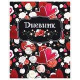 """Дневник для 5-11 классов, 48 л., твердый, с подсказками, BRAUBERG, блестки, """"Сердечки"""", 104654"""