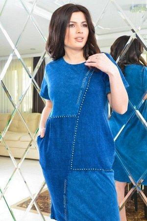 Платье р.48-50