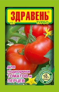 Здравень Турбо для перцев и томатов