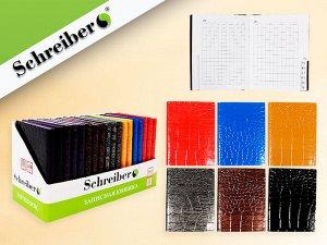 Записная книжка алфавитная, 160 стр, 8x10.5 cм, 7 цветов в ассортименте NEW