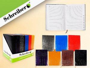 Записная книжка алфавитная, 160 стр, 13x18 cм, 7 цветов в ассортименте NEW