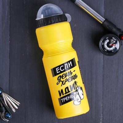 Уходовые средства для лица и тела. Всё в наличии. — бутылки для воды — Виды спорта