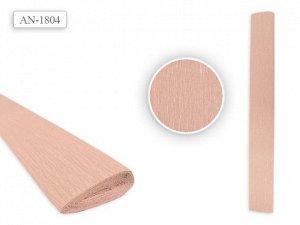 Цветная крепированная бумага 50х250 см КРЕМОВЫЙ цвет