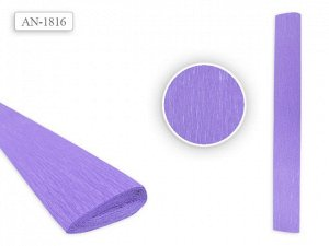 Цветная крепированная бумага 50х250 см ФИАЛКОВЫЙ цвет