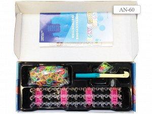 Набор цветных резиночек для детского творчества со станком, кортонная коробка, 600 шт.