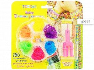 Набор цветных резиночек для детского творчества ЦВЕТОК, с рогаткой, в блистере, 180 шт.