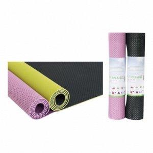 Коврик для йоги ТПЭ (TPE) MD Buddy MD9032 (173*61*0,6 см)