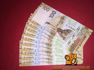 Коллекционерам Монеты и банкноты -6 — Распродажа — Хобби и творчество