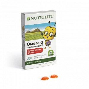 Омега-3 с витамином D желейные пастилки для детей