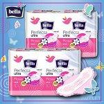Bella Perfecta Ultra ROSE Deo Fresh 10+10 шт