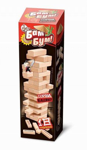 01741ДК Игра настольная для взрослых и детей БАМ-БУМ. Падающая башня с фантами