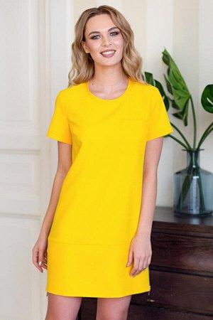 Платье Ариста желтый (П-34-1)
