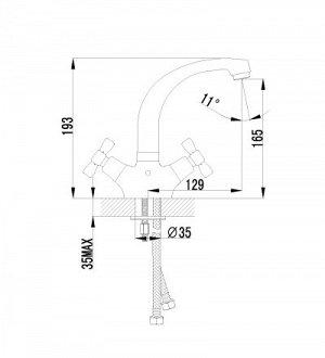 """LM2507C """"Бенефит"""" Смеситель для умывальника с поворотным изливом, хром"""