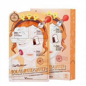 НАБОР Тканевая маска для лица ТРЕХЭТАПНАЯ/УВЛАЖНЯЮЩАЯ 3-step Aqua White Water Illuminate Mask Sheet, 10 шт