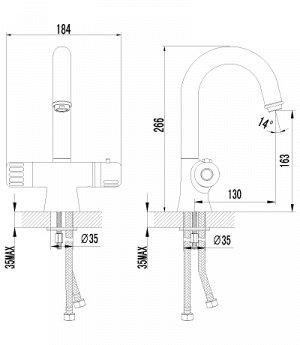 """LM7736C """"Термо"""" Смеситель для умывальника термостатический, хром"""